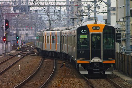 2010.3.13 阪神電気鉄道本線 石屋川1.jpg