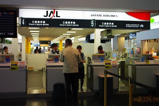 2010.5.31神戸空港9.JPG