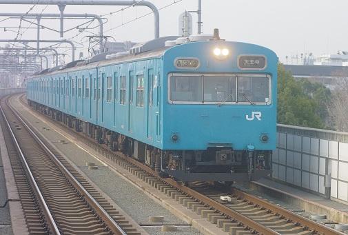 2011.2.14 阪和線 南田辺 103系1.jpg