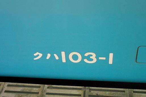 2011.2.14 阪和線 天王寺 103系1.jpg