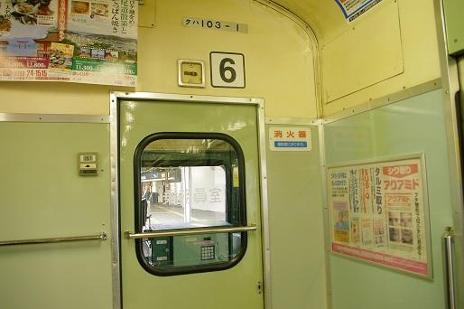 2011.2.14 阪和線 天王寺 103系3.jpg
