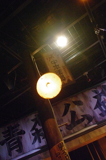 2012.6.3 新居浜 羊蹄丸10.jpg