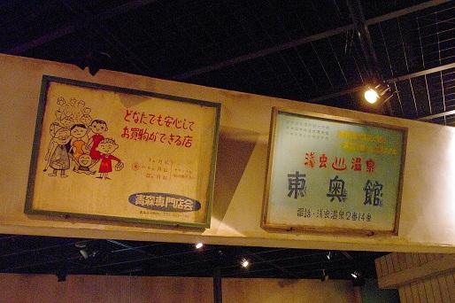 2012.6.3 新居浜 羊蹄丸 20.jpg