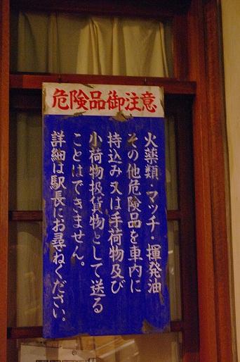 2012.6.3 新居浜 羊蹄丸6.jpg