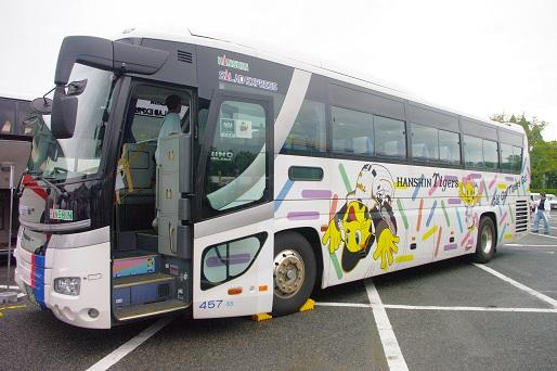 2012.9.23 バス祭り 阪神バス.JPG