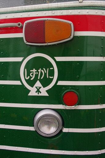 2014.11.9 大阪市営交通フェスティバル バス1.JPG