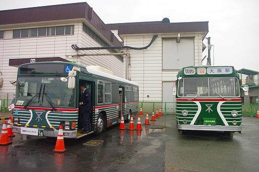 2014.11.9 大阪市営交通フェスティバル バス2.JPG