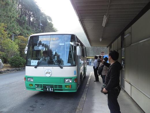 2014.9.29 五新線専用道 専用道城戸1.JPG