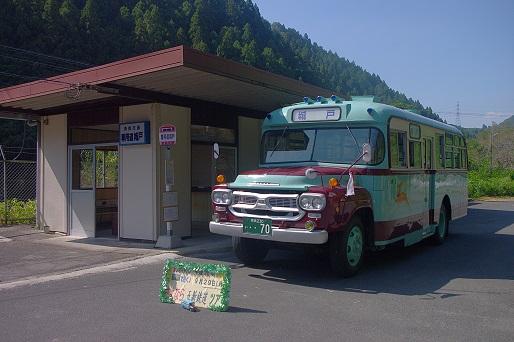 2014.9.29 奈良交通 五新線専用道 奈良交通ボンネットバス5.JPG