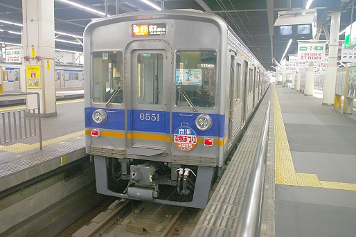 2015.10.3 南海本線 なんば 南海電車まつりHM1.JPG