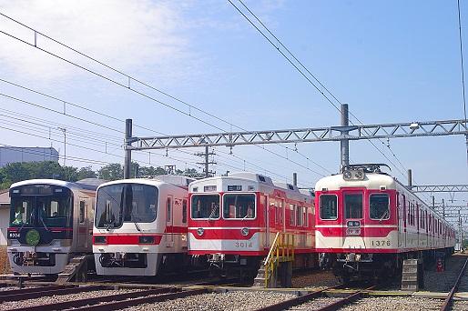 2015.10.4 神戸電鉄 見津車庫 トレインフェスティバル2015-1.JPG