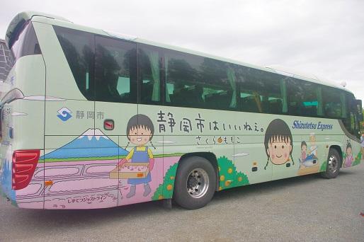 2015.9.27 バス祭り しずてつジャストライン1.JPG