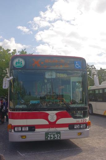 2015.9.27 バス祭り 尼崎市交通局 LED方向幕撮影会5.JPG