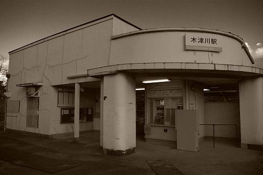 2016.2.7 南海高野線(汐見橋線) 木津川2.JPG