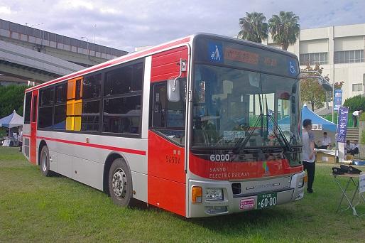 2016.9.25 バス祭り 山陽バス1.JPG