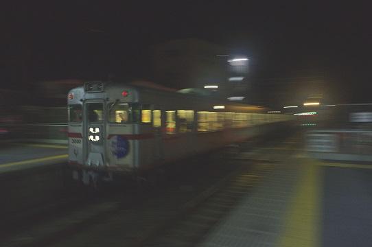 2017.11.17 山陽電気鉄道本線 浜の宮 3000F1.JPG