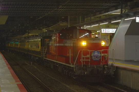 2017.11.4 東海道本線 尼崎 DD51+なにわ サロンカーくらよし1.JPG