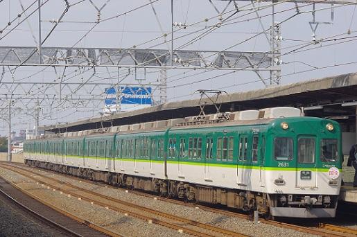 2017.11.5 京阪本線 西三荘 2600系国宝HM1.JPG