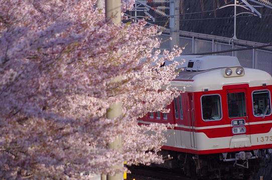 2017.4.12 神戸電鉄有馬線 湊川-長田1.JPG