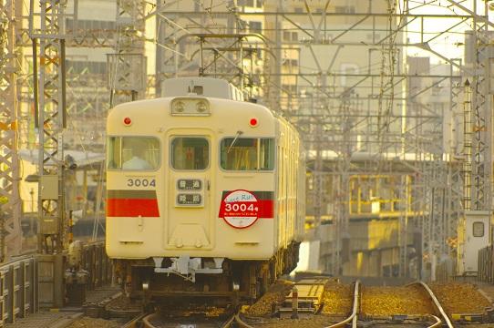 2017.5.23 神戸高速線 阪急三宮-花隈 山陽3004HM.JPG