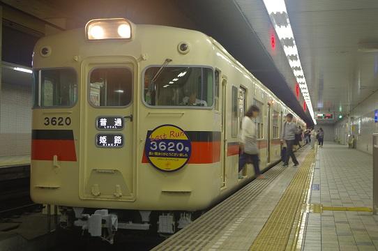 2017.5.26 神戸高速線 大開 山陽3620HM.JPG