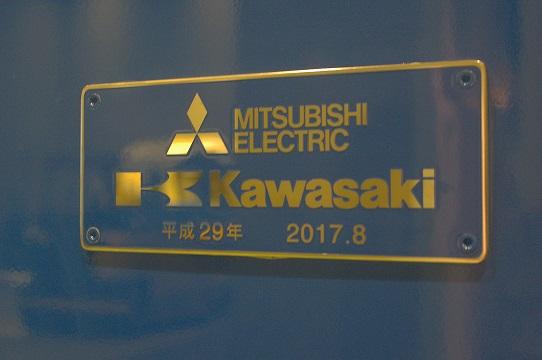 2017.8.13 京都鉄道博物館 EF210-310貨物展示2.JPG
