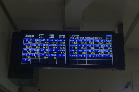 2017.8.25 422D車内にて7.JPG