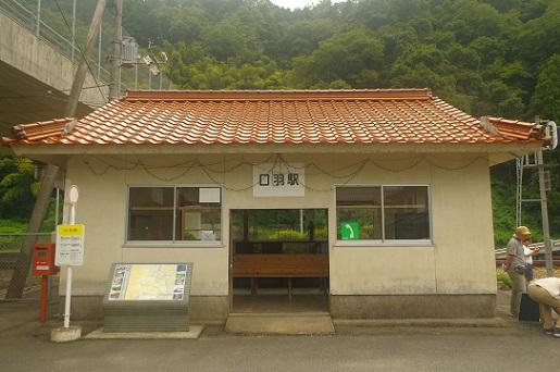 2017.8.25 三江線 口羽3.JPG