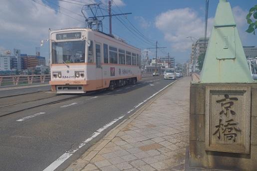 2017.8.25 岡山電気軌道東山本線 西大寺町-小橋1.JPG