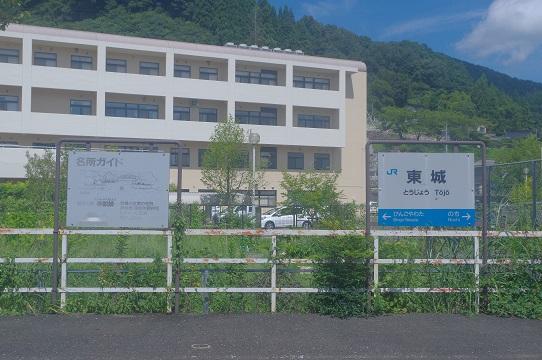 2017.8.25 芸備線 車内から2.JPG