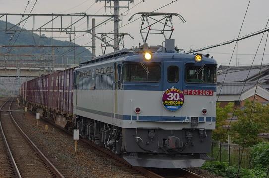 2017.9.23 東海道本線 島本 遅5087レ カン付き1.JPG