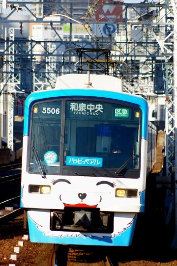 2017.9.30 南海高野線 今宮戎 ハッピーベアル2.JPG
