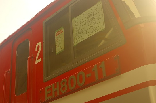 2018.1.20 京都鉄道博物館 EH800搬入1.JPG