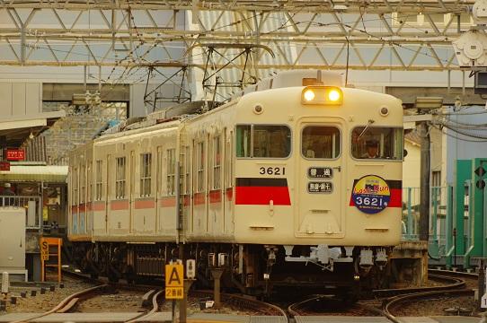 2018.1.30 山陽電気鉄道 網干付近1.JPG