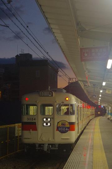 2018.1.30 山陽電気鉄道本線 山陽須磨 Last Run HM1.JPG