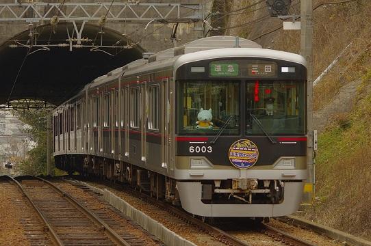 2018.2.25 神戸電鉄有馬線 丸山-鵯越1.JPG