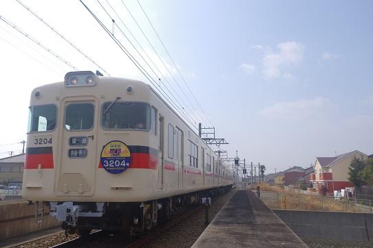 2018.2.26 山陽電気鉄道網干線 平松-山陽天満 3204F1.JPG