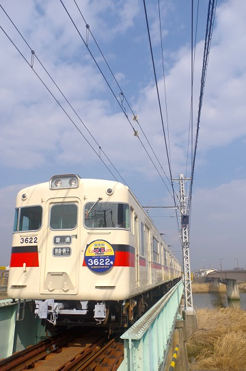 2018.2.26 山陽電気鉄道網干線 西飾磨-夢前川 3204F1.JPG