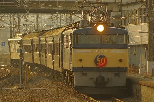 2018.3.11 信越本線 安中 EF64+旧型客車+EF60 .JPG