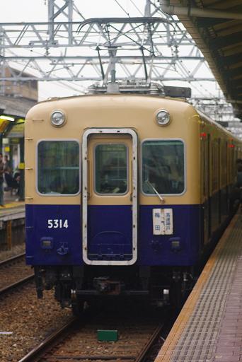 2010.3.13 阪神電気鉄道 甲子園1.JPG