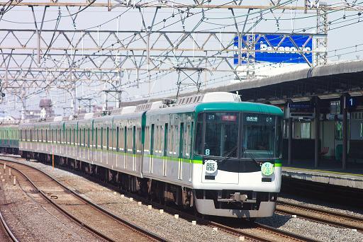 2010.5.2 京阪本線 西三荘 わかば1.JPG