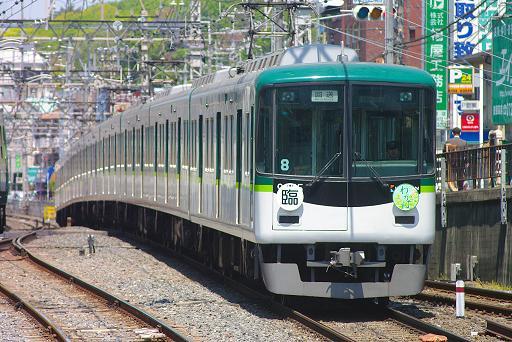 2010.5.2 京阪本線 香里園 わかば回送2.JPG