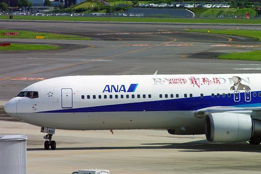 2010.7.18 伊丹空港2.JPG