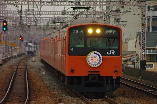 2012.1.21 大阪環状線 野田 201系1.JPG