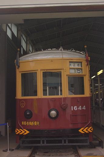 2014.11.9 大阪市電博物館1.JPG