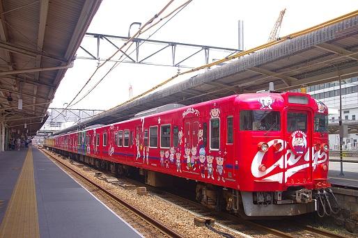 2014.6.8 山陽本線 広島 カープ電車1.JPG