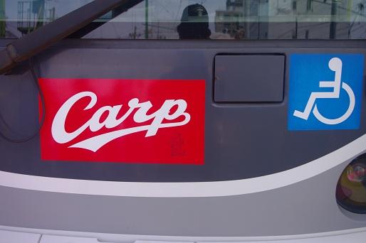 2014.6.8 広島電鉄まつり カープ電車1.JPG