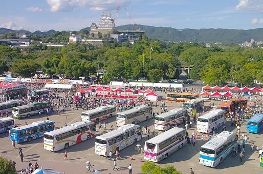 2014.9.14 バス祭り2014 全景.JPG