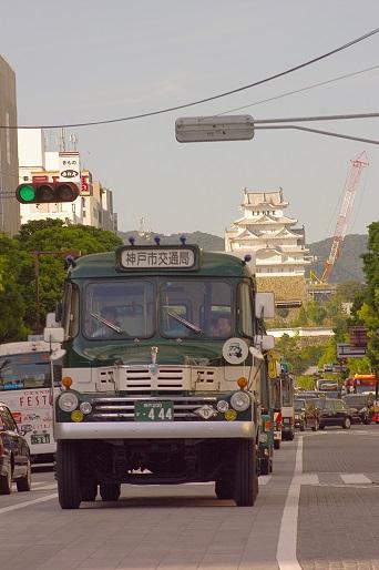 2014.9.14 姫路城バック 神戸市交通局1.JPG