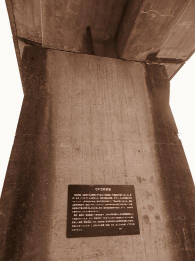 2014.9.29 五條市 五新鉄道跡1.JPG